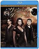 ヴァンパイア・ダイアリーズ〈シックス・シーズン〉 コンプリート・セット[Blu-ray/ブルーレイ]