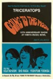 "TRICERATOPS ""GOING TO THE MOON""-15th ANNIV...[DVD]"