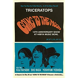 """TRICERATOPS """"GOING TO THE MOON"""