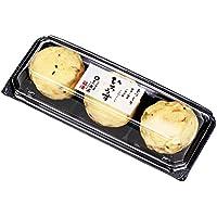 【京都・久在屋】百合根銀杏ひろうす(3ヶ入)×10セット