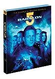バビロン5〈セカンド〉 セット1[DVD]