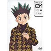 ハンター×ハンター(1) [DVD]
