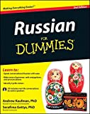 Russian For Dummies   (For Dummies)