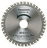 Panasonic パワーカッター110用 替刃薄板 金工刃 EZ9PM11B