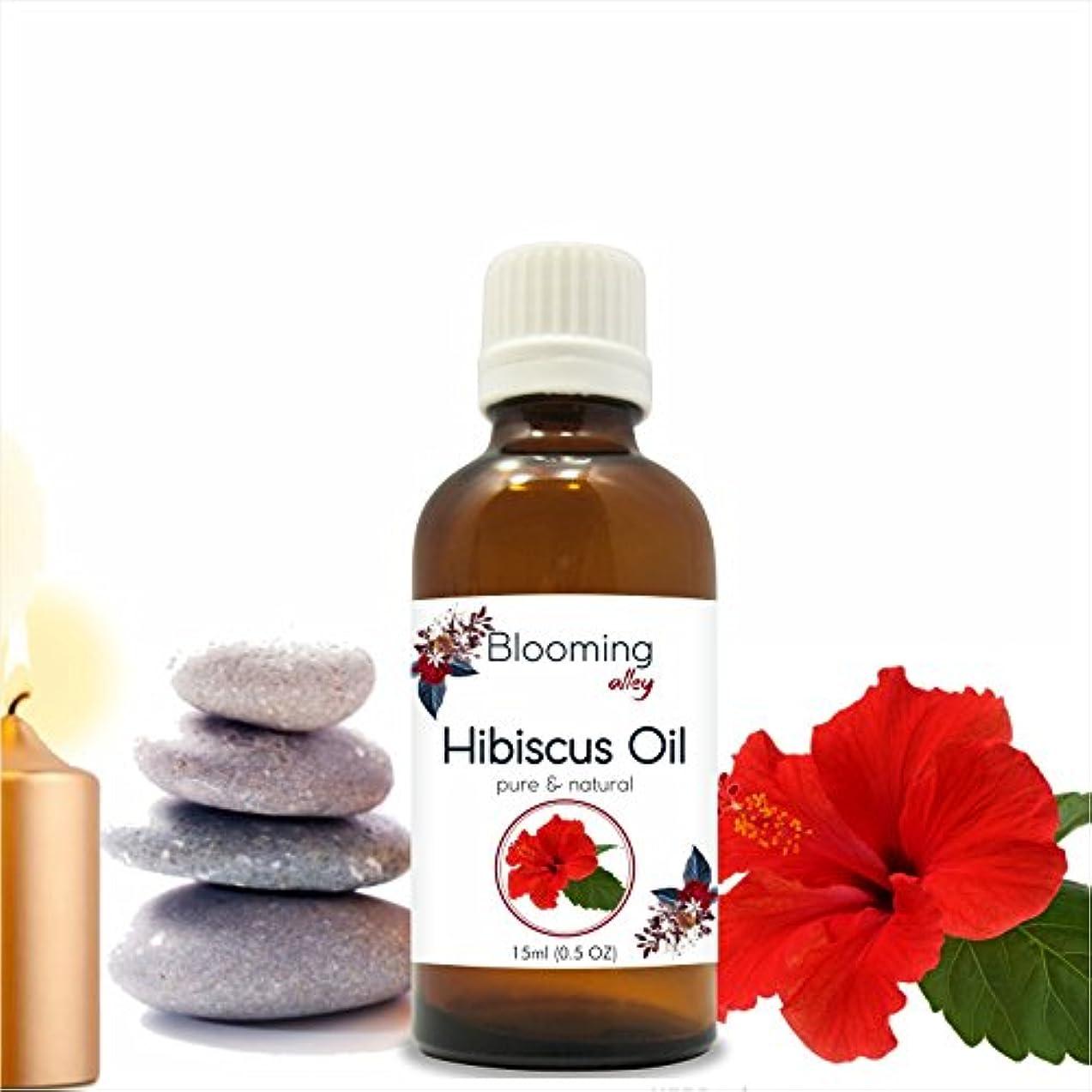 肌寒い美的シミュレートするHibiscus Oil (Hibiscus Sabdariffa L) Essential Oil 15 ml or .50 Fl Oz by Blooming Alley
