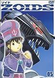 ZOIDS ゾイド 05 [DVD]