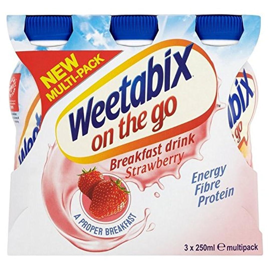 市民葉っぱアシスト(Weetabix) 外出先でドリンク3×250ミリリットルのイチゴ (x2) - Weetabix Strawberry On The Go Drink 3 x 250ml (Pack of 2) [並行輸入品]