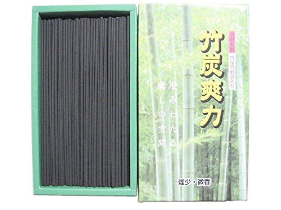 牛感謝ホスト淡路梅薫堂の竹炭お線香 竹炭爽力微香 95g #250 ×3
