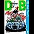DRAGON BALL モノクロ版 8 (ジャンプコミックスDIGITAL)