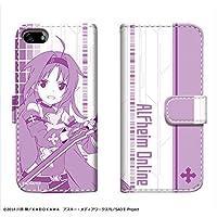 ソードアート・オンラインII ダイアリースマホケース 04ユウキ for iPhone5/5s