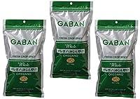 GABAN オレガノ(みじん切り) 100g×3袋