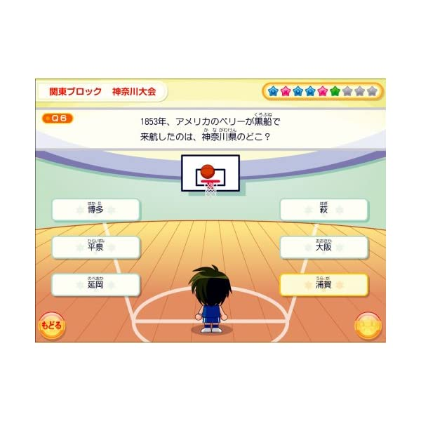 日本地理チャレンジャーズの紹介画像3