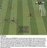 「ワールドサッカー ウイニングイレブン7」の関連画像