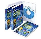 音声教材CD  A Stellar World (ステラちゃんと英語で楽しく遊ぼう、歌おう、踊...