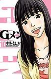 Gメン 10 (少年チャンピオン・コミックス)