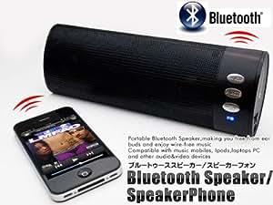 スマートフォンやiPhone・ipadなどに対応!高音質 Bluetooth スピーカー258B
