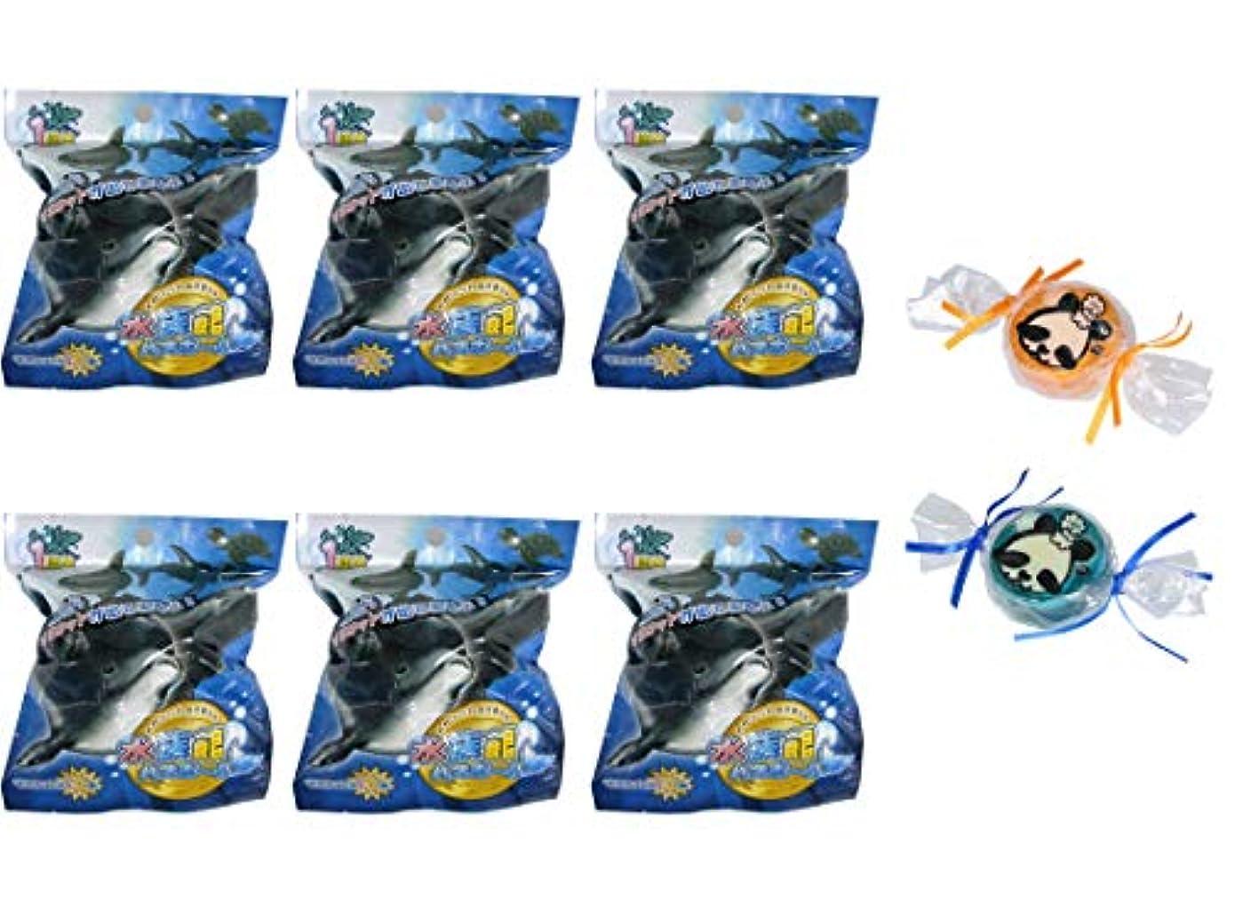 【6個セット+ミニ石けん付】サンタン 水族館 バスボール せっけんの香り 80g【パンダ石けん2個付】