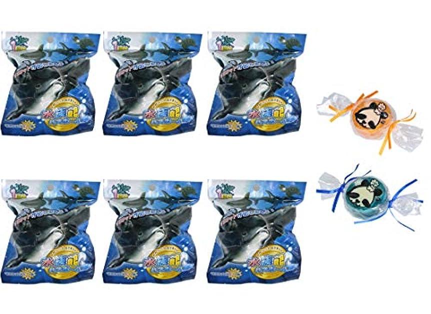 どんよりしたうまれたテキスト【6個セット+ミニ石けん付】サンタン 水族館 バスボール せっけんの香り 80g【パンダ石けん2個付】