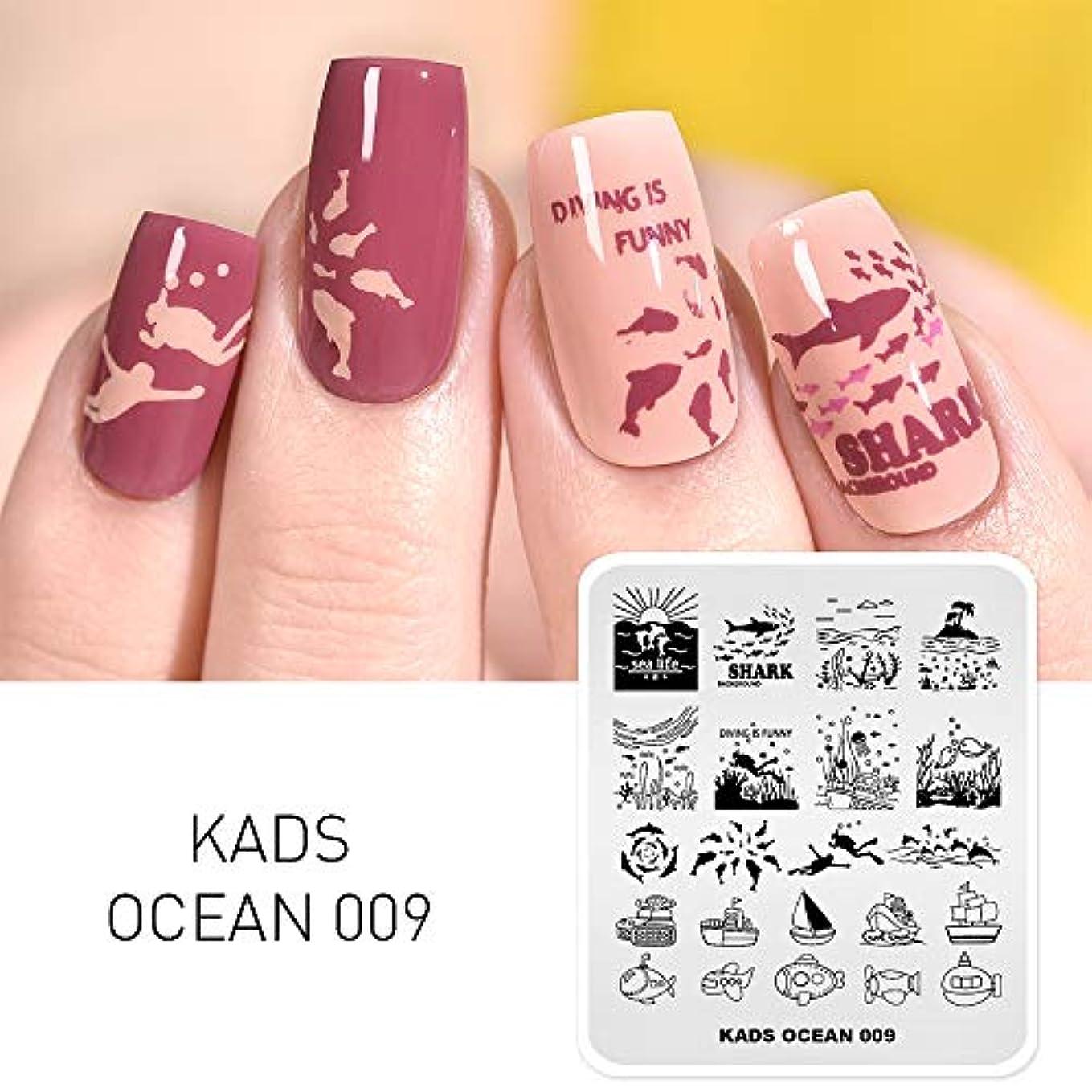色束ねる外科医KADS ネイルアートスタンピングプレート パターンスタンプテンプレート ネイルイメージプレート (OC009)