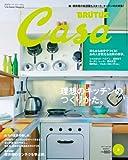 Casa BRUTUS (カーサ・ブルータス) 2011年 03月号 [雑誌] 画像