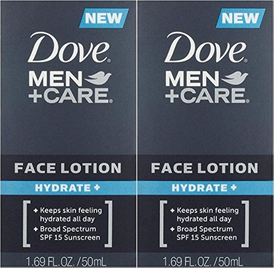 どちらもスクレーパー邪悪な【アメリカ発送】 Dove Men+Care Face Lotion, Hydrate+ 1.69 oz ダブ 男性用 フェイスローション 潤い SPF 15 50ml