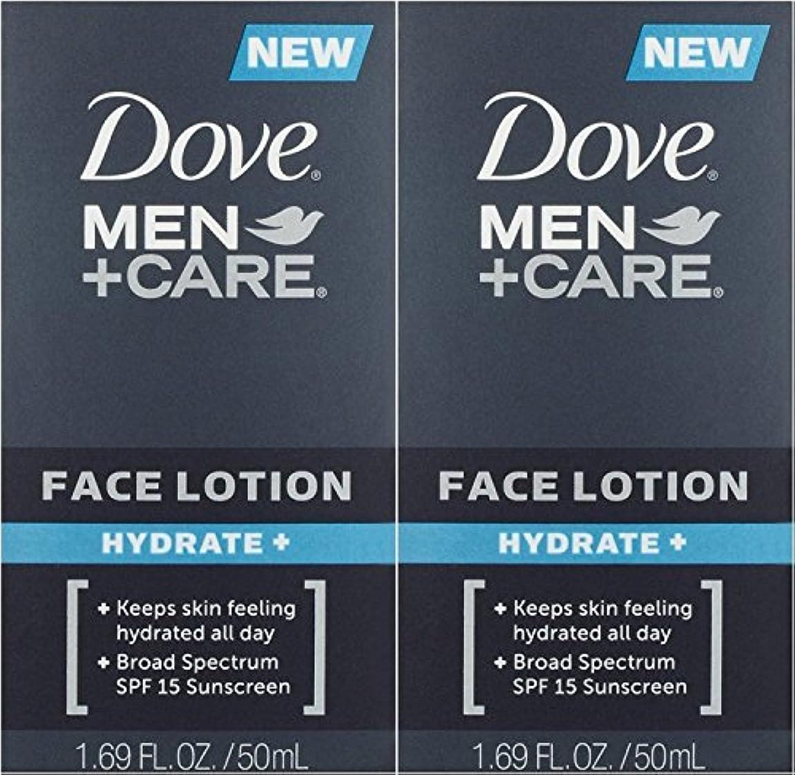 猛烈な統合神聖【アメリカ発送】 Dove Men+Care Face Lotion, Hydrate+ 1.69 oz ダブ 男性用 フェイスローション 潤い SPF 15 50ml