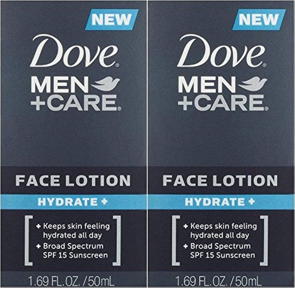 電圧ホイッスル興奮する【アメリカ発送】 Dove Men+Care Face Lotion, Hydrate+ 1.69 oz ダブ 男性用 フェイスローション 潤い SPF 15 50ml