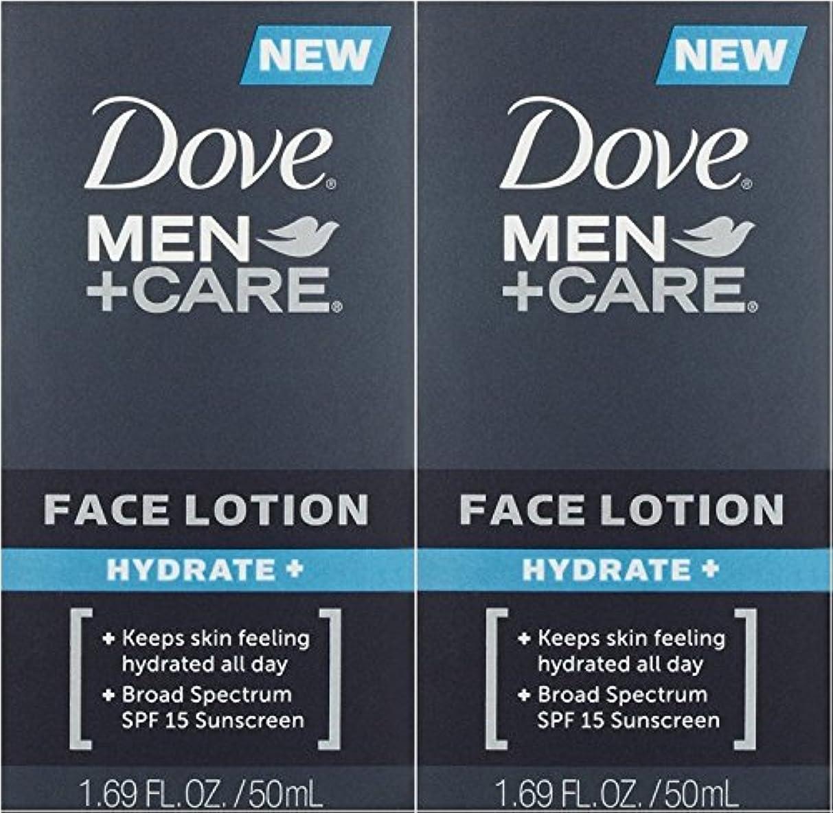 からに変化する終了する勘違いする【アメリカ発送】 Dove Men+Care Face Lotion, Hydrate+ 1.69 oz ダブ 男性用 フェイスローション 潤い SPF 15 50ml