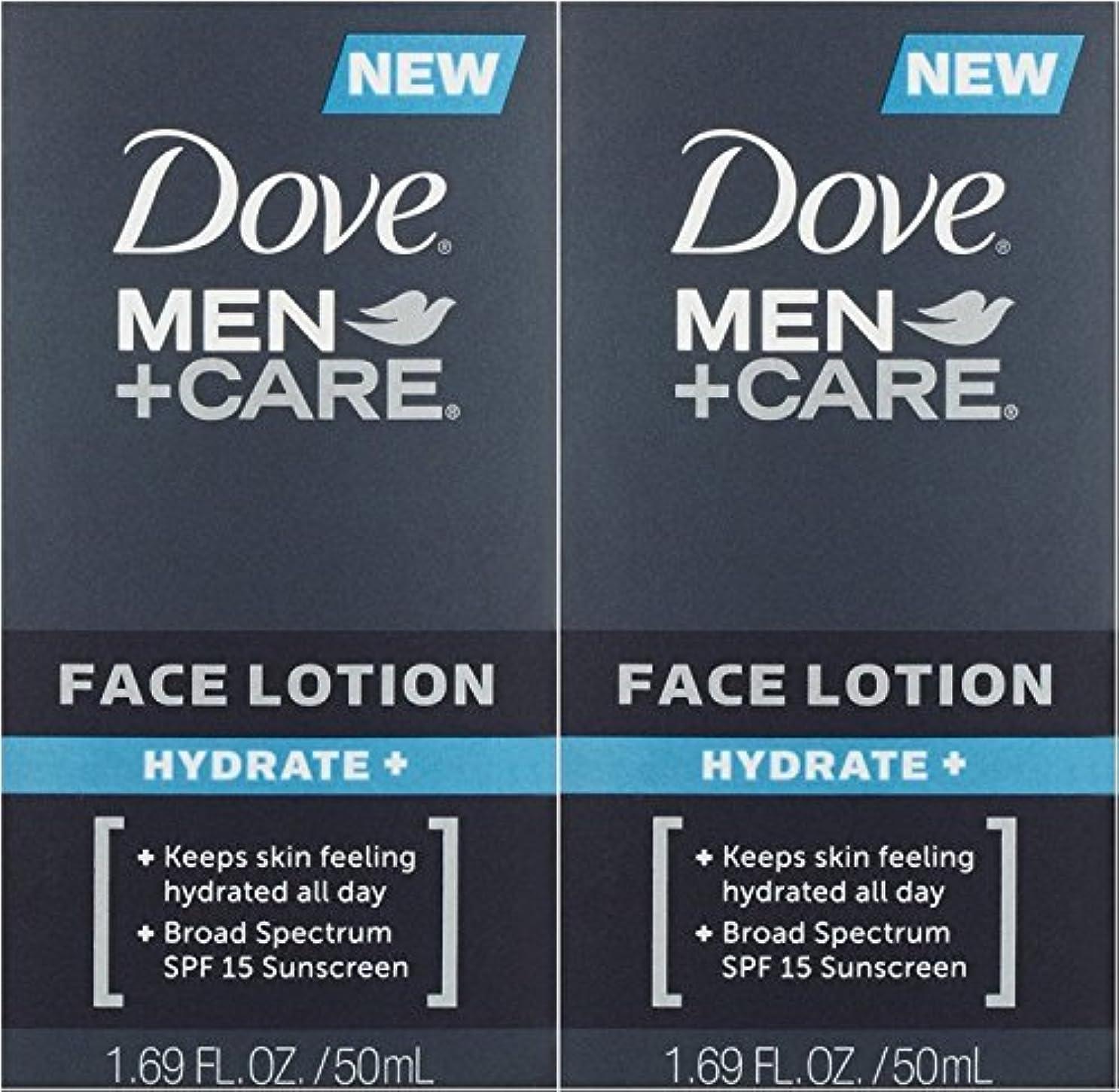 車両まばたき署名【アメリカ発送】 Dove Men+Care Face Lotion, Hydrate+ 1.69 oz ダブ 男性用 フェイスローション 潤い SPF 15 50ml