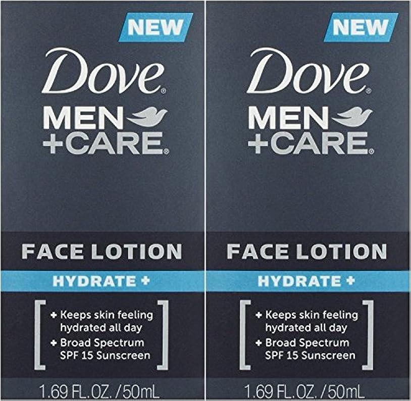 結果パッチそれぞれ【アメリカ発送】 Dove Men+Care Face Lotion, Hydrate+ 1.69 oz ダブ 男性用 フェイスローション 潤い SPF 15 50ml