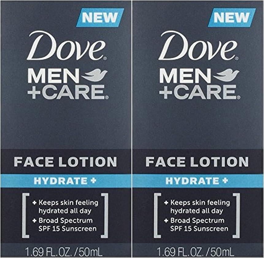 騒ぎ肯定的新年【アメリカ発送】 Dove Men+Care Face Lotion, Hydrate+ 1.69 oz ダブ 男性用 フェイスローション 潤い SPF 15 50ml