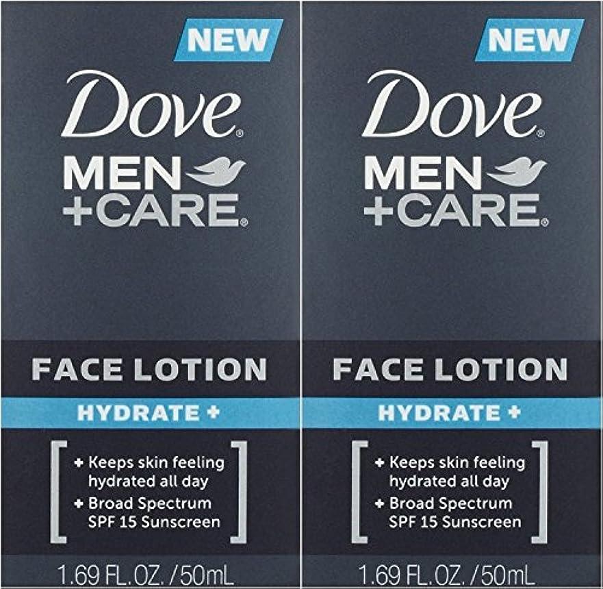 セイはさておきスクラッチによって【アメリカ発送】 Dove Men+Care Face Lotion, Hydrate+ 1.69 oz ダブ 男性用 フェイスローション 潤い SPF 15 50ml