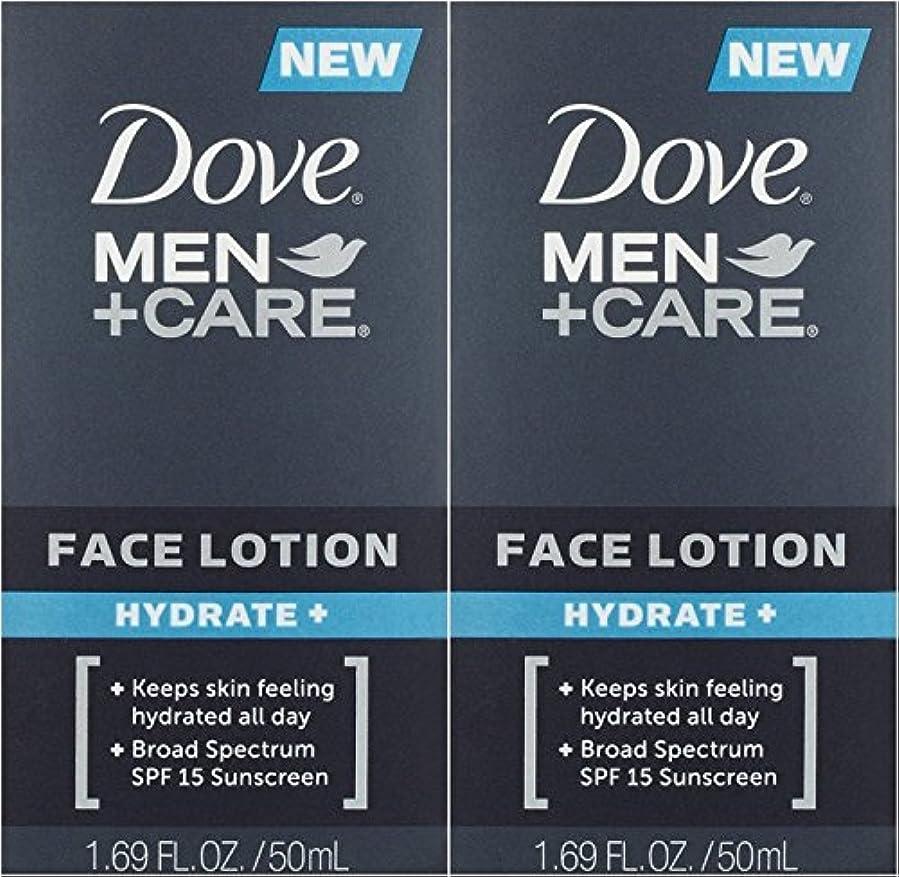 家禽ガム歌【アメリカ発送】 Dove Men+Care Face Lotion, Hydrate+ 1.69 oz ダブ 男性用 フェイスローション 潤い SPF 15 50ml