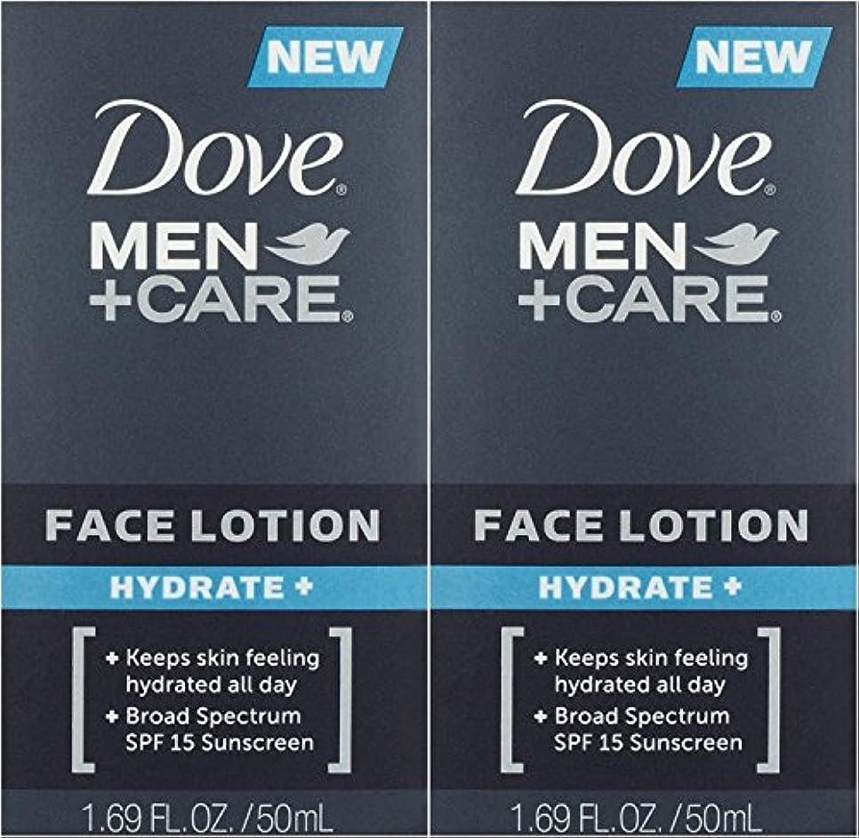 道徳のうなる太鼓腹【アメリカ発送】 Dove Men+Care Face Lotion, Hydrate+ 1.69 oz ダブ 男性用 フェイスローション 潤い SPF 15 50ml