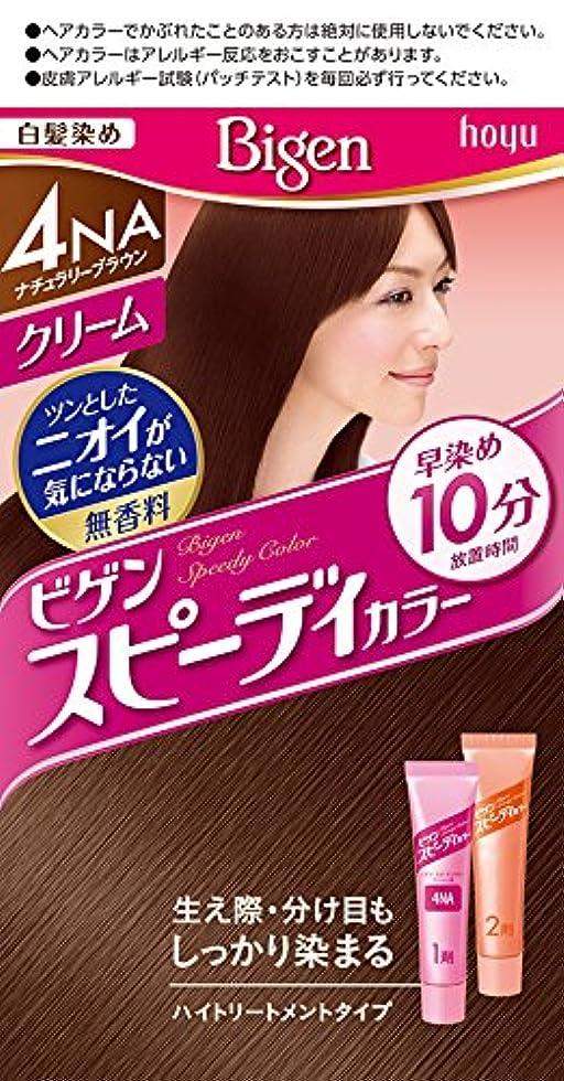 ホーユー ビゲン スピィーディーカラー クリーム 4NA (ナチュラリーブラウン)  1剤40g+2剤40g