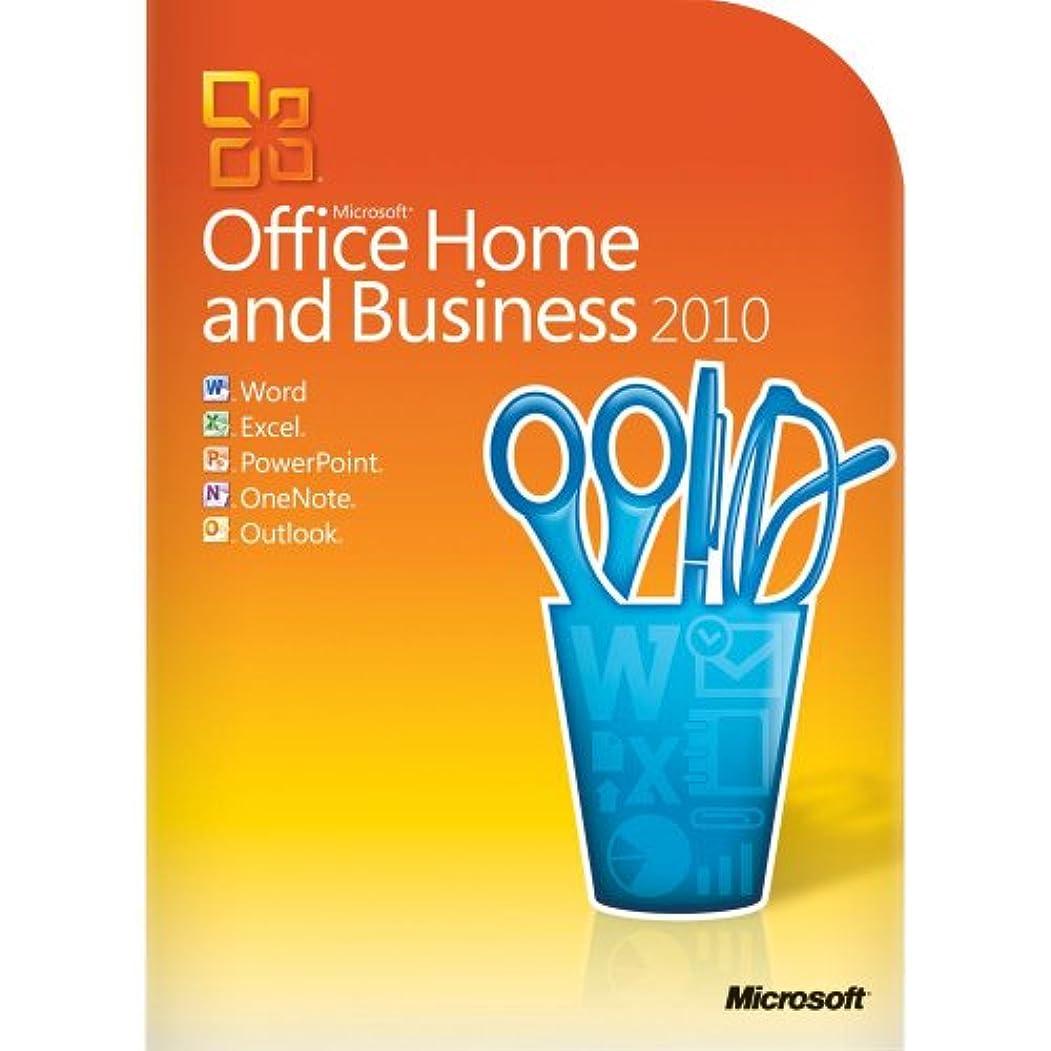 脅かすモットーメトロポリタンMicrosoft Office Home and Business 2010 English(英語版)