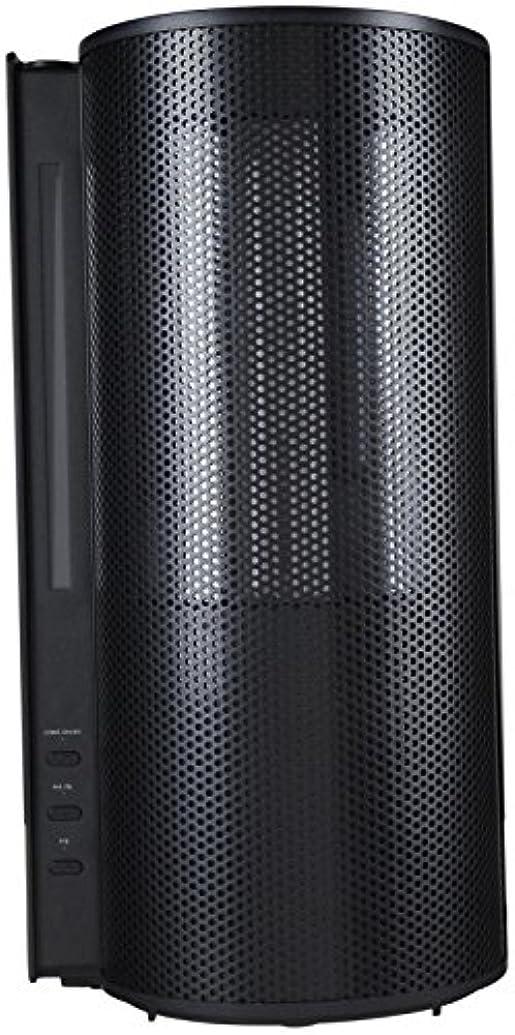 ブランド活力軽蔑するH5-BLACK H5 スパイラルハイブリッド 加湿器 アロマセラピー&LEDライト Objecto社 Black【並行輸入】
