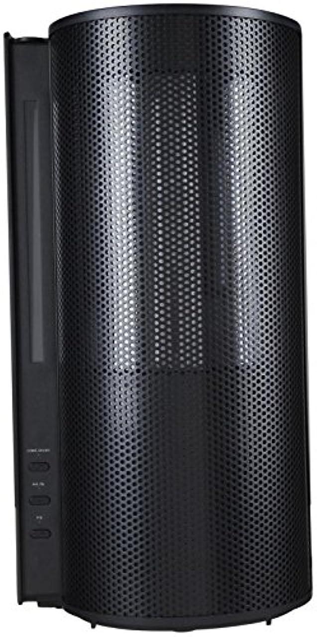 マウントこどもの日本体H5-BLACK H5 スパイラルハイブリッド 加湿器 アロマセラピー&LEDライト Objecto社 Black【並行輸入】