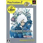 テイルズ オブ レジェンディア PlayStation 2 the Best