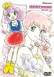 魔法のプリンセス ミンキーモモ DVD-BOX1