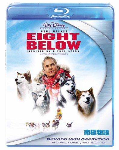 南極物語 [Blu-ray]の詳細を見る
