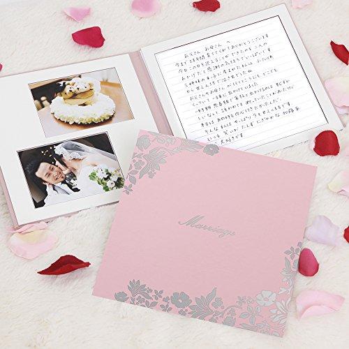 両親 手紙 便箋【花嫁の手紙台紙 1ページタイプ 花柄 Ⅿa...