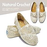 [ T O M S] ト ム ズ Womens Crochet クロシェ 編み デザイン レディーズ スリッポン (W6.5(23.5cm), Natural)