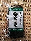 山口県大島 寒採りひじき 30g