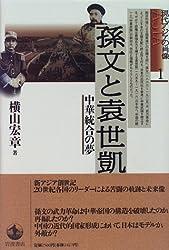 Amazon.co.jp: 横山 宏章:作品一...