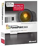 旧商品サポート終了Microsoft Office