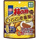 亀田の柿の種 CoCo壱番屋監修カレー 1箱(10袋)
