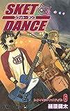 SKET DANCE 6 (ジャンプコミックス)