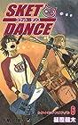 SKET DANCE 第6巻