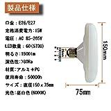 LED シーリングライト LED電球 小型 天井照明 昼白色 4~6畳 15W 1500lm E26口金 簡単取付 (昼白色)